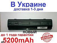 Аккумулятор для ноутбука HP DV 6000 6300 6400 6500 6600 6700 6800 EV089AA