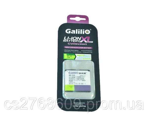 Батарея / Акумулятор Galilio Nokia BL-5Z