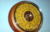 Бытовой барометр Утес БТК СН 8, купить