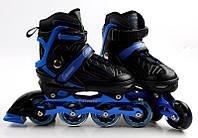 Роликовые коньки Caroman Sport 34-37 Blue 503752028-M, КОД: 1197921