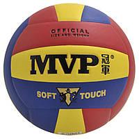 Мяч волейбольный MVP PK-1018