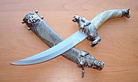 "Кинжал ""МЕДВЕДЬ"" (сувенир, подарок) нож, кортик"