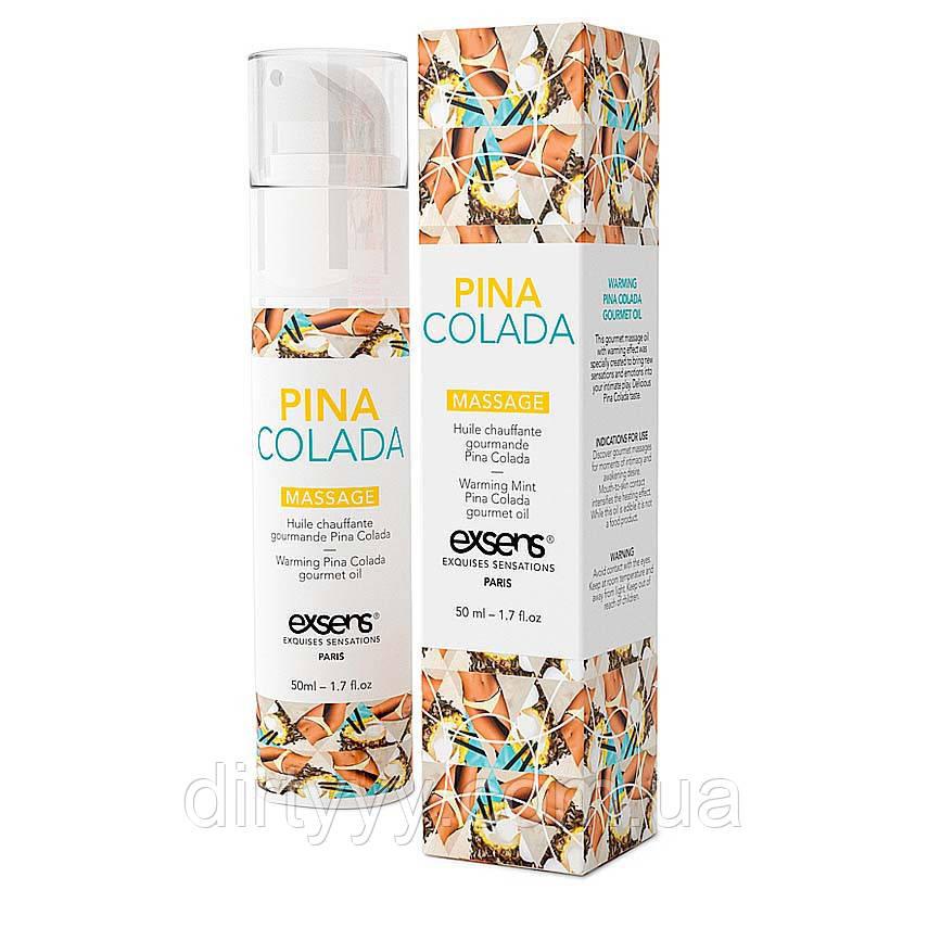 Массажное масло - EXSENS Organic Pina Colada, 50ml