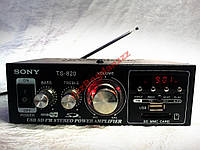 Усилитель SONY 2*250 Вт (220/12В) металл + пульт