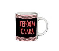 Подарочная чашка Kronos Top Слава Украине tps88-8720809, КОД: 378982