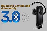 Bluetooth-гарнитура V3.0 на 2 устройства!