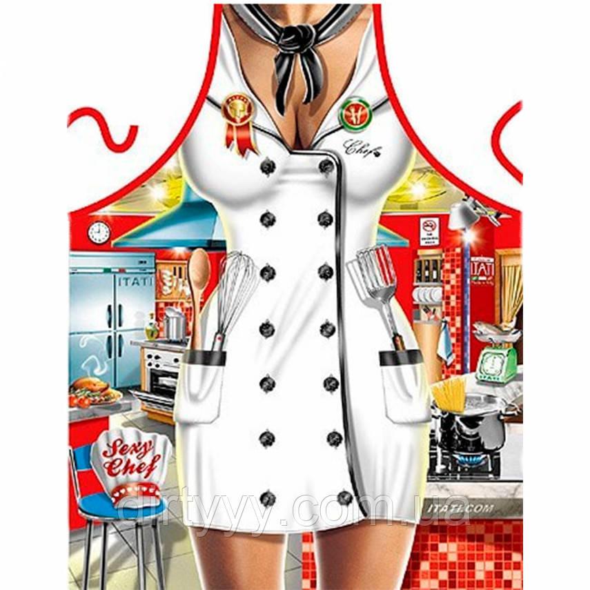 Сексуальный шеф-повар - Прикольный фартук для женщин