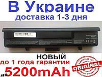 Аккумулятор для ноутбука Аккумулятор Dell XPS M1330 M1350 ,Inspiron 1318