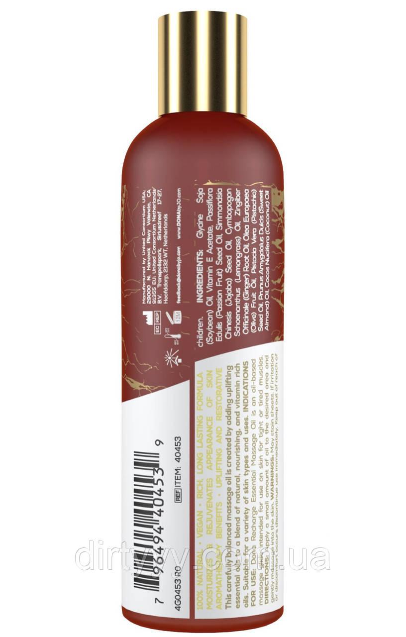 Массажное масло - DONA Recharge Lemongrass & Ginger Essential Massage Oil,120ml