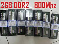 Оперативная Память DDR2 2G PC6400 800MHz Kingston (ОЗУ, оперативка)