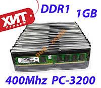 Оперативная память DDR 1Gb PC3200 400Mhz (DDR1 Новая Гарантия ОЗУ)