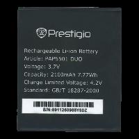 Батарея Prestigio PAP5501 2100 мАч, КОД: 1230142