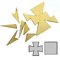 Головоломка деревянная Готический крест Крутиголовка krut0161, КОД: 119912