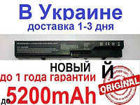 Аккумулятор для ноутбука HP и COMPAQ серий 620 625 4520s 4525s BQ350AA