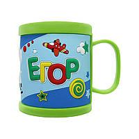 Детская кружка BeHappy 3D с именем Егор 300 мл Зеленый ДК041, КОД: 1346254