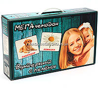 Развивающая игра Карточки Домана Мега чемодан на русском языке «Вундеркинд с пеленок» 23 набора + книга 096464, фото 1