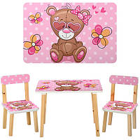Столик + 2 стульчика Bambi 00501 Розовый 23-SAN76, КОД: 1291805