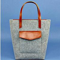 Сумка шоппер BlankNote D.D. Серый BN-BAG-17-felt-k, КОД: 355800