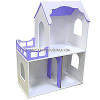 Игрушечный кукольный деревянный домик Мишель 2. Обустройте домик для кукол, фото 1