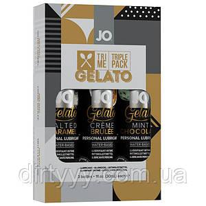 Подарочный набор - System JO Limited Edition Tri-Me  - Gelato (3 х 30мл)