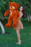 """Плюшевый медведь """"Нестор"""" Коричневый 120 см"""