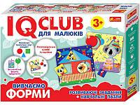 """Обучающие пазлы IQ-club для малышей """"Вивчаємо форми"""" (укр) 13203007У"""