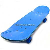 Скейтборд с бесшумными колесами Синий F22329