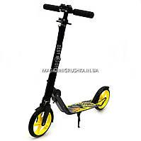 Самокат двухколесный детский Best Scooter Желтый арт.00068