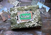 Армейский альбом. дембельский альбом, фото 1
