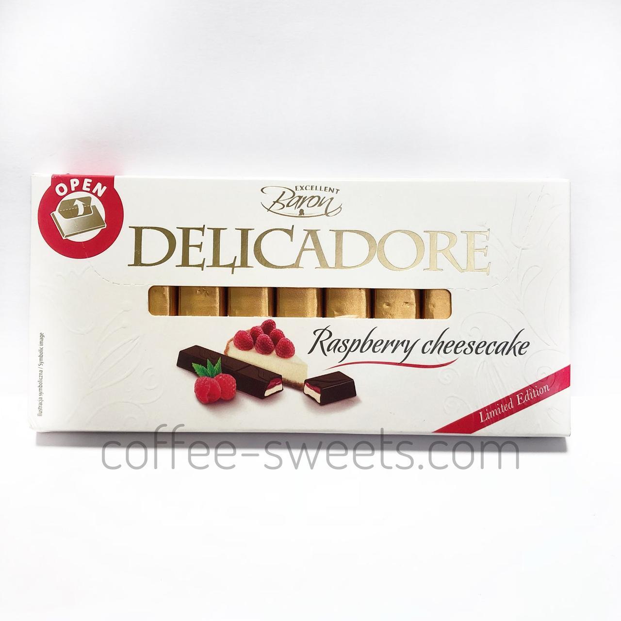 Шоколад Delicadore молочный Excellent Baron, Raspberry cheesecake (малина), 200 г.