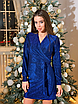 Красивое платье на запах с поясом из люрекса, размер универсальный 42-46, серебро, электрик, черный, фото 2