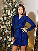 Красивое платье на запах с поясом из люрекса, размер универсальный 42-46, серебро, электрик, черный, фото 3