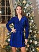 Красивое платье на запах с поясом из люрекса, размер универсальный 42-46, серебро, электрик, черный, фото 4