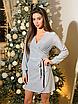 Красивое платье на запах с поясом из люрекса, размер универсальный 42-46, серебро, электрик, черный, фото 5
