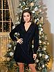 Красивое платье на запах с поясом из люрекса, размер универсальный 42-46, серебро, электрик, черный, фото 7