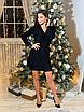 Красивое платье на запах с поясом из люрекса, размер универсальный 42-46, серебро, электрик, черный, фото 8