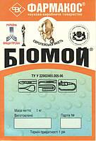 Біомой 1кг