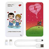 Зарядное устройство Love is, 10000 мАч (E510-22), фото 1