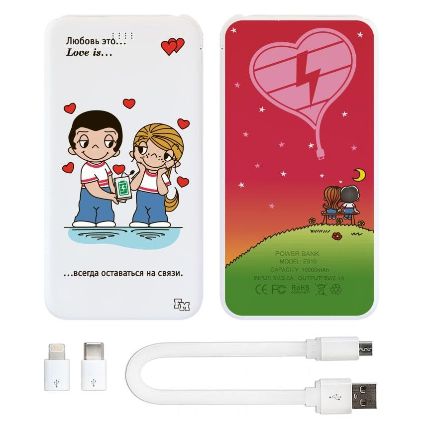 Зарядное устройство Love is, 10000 мАч (E510-22)