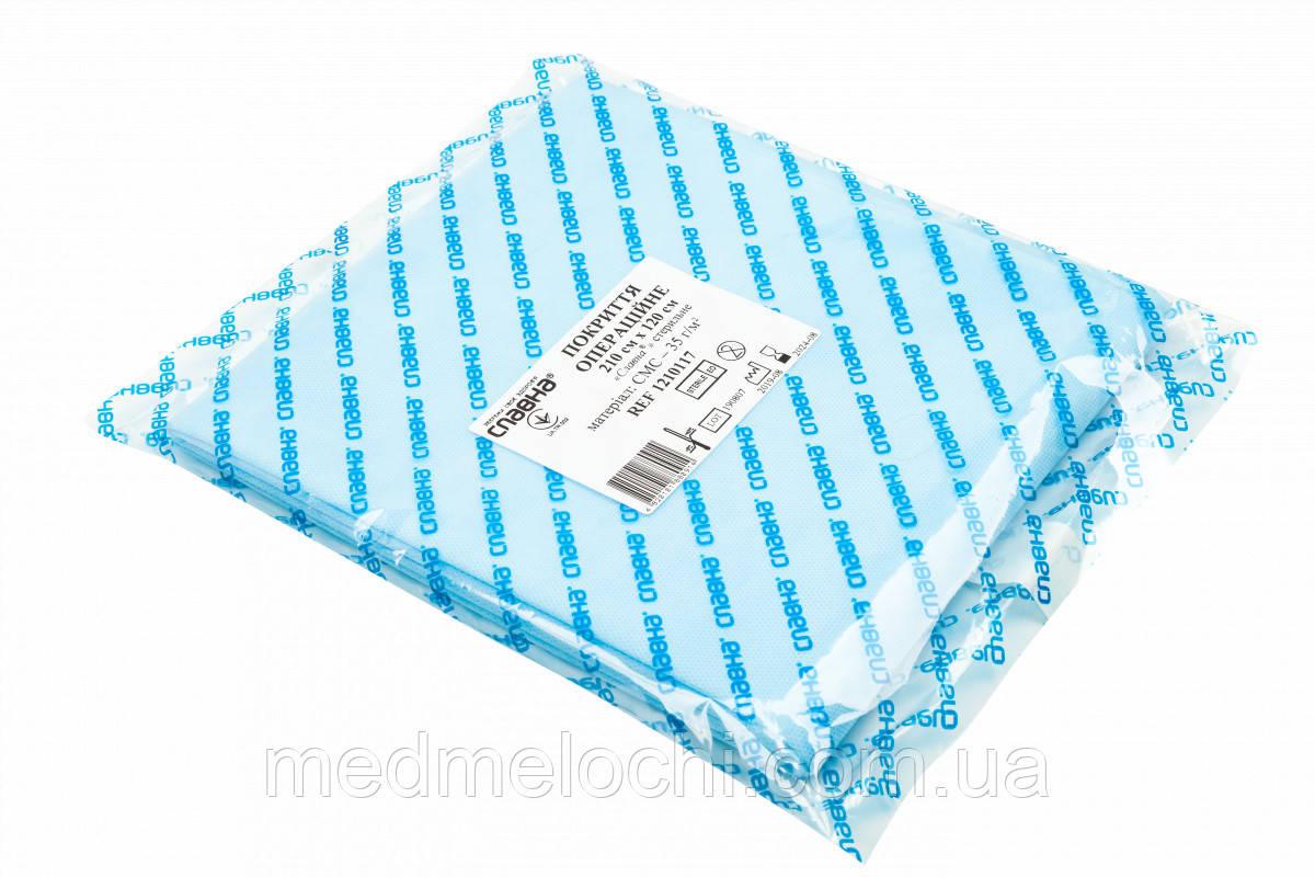 Покриття операційне 210 х 120см, стерильне (СМС)