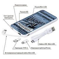 Дополнительный мобильный аккумулятор Ты самый, 5000 мАч (E505-36), фото 1