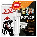 Power Bank с принтом Новогодняя елка, 7500 мАч (E189-41), фото 6