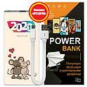 Новогоднее мобильное зарядное устройство Happy New Year, 7500 мАч (E189-43), фото 6