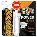 Power Bank WIP Auto, 10000 мАч (E510-04), фото 6