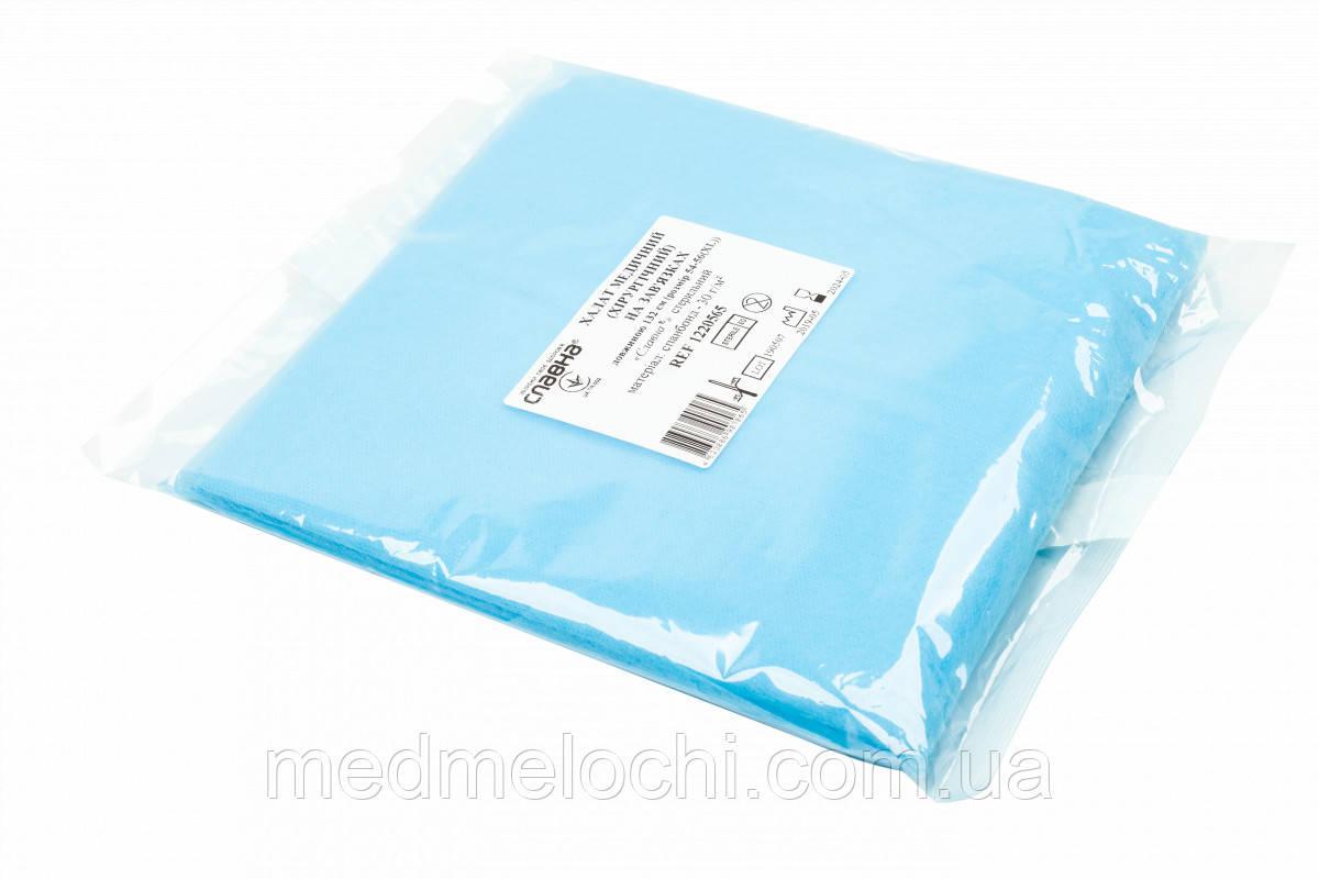 Халат стерильний економ, розмір XL (спанбонд)