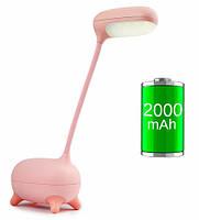 Детская настольная LED лампа NOUS S4 Pink с аккумулятором