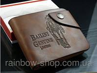Кошелек портмоне Кожаный бумажник Bailini