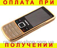 Телефон Nokia 6700 Золотого цвета