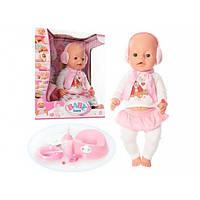 Пупс многофунциональный Baby Born BB  BL010B (Беби Борн)