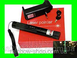 Фонарь мощный (лазер) светит до 3км